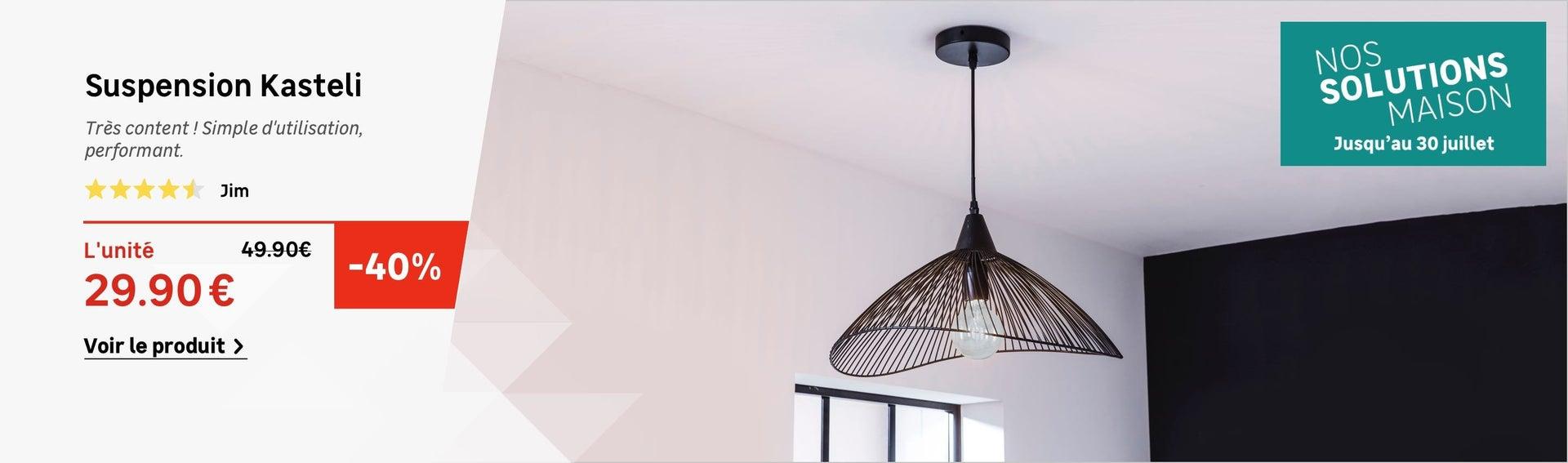 luminaires la roche sur yon laurie luminaires luminaire laurie magasin luminaire laurie la. Black Bedroom Furniture Sets. Home Design Ideas