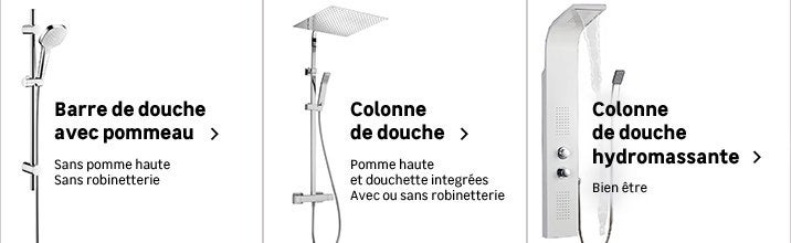 MQS VISUEL - barre et colonne de douche