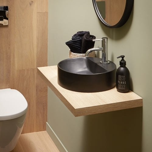 Meuble Wc Suspendu Leroy Merlin Maison Design