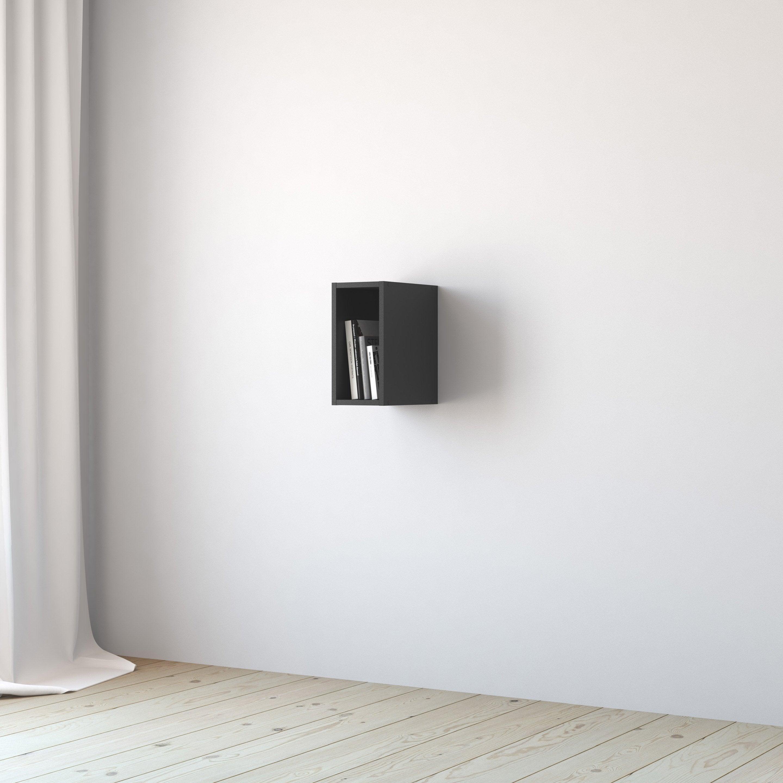 Etagère cube décoratif SPACEO Kub, gris H.36.1 x l.18 x P.31 cm