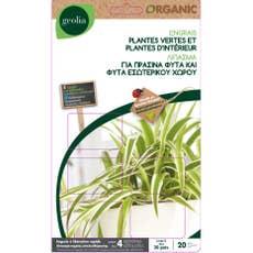 engrais plantes fleuries geolia 25 pi ces 1 m leroy merlin. Black Bedroom Furniture Sets. Home Design Ideas