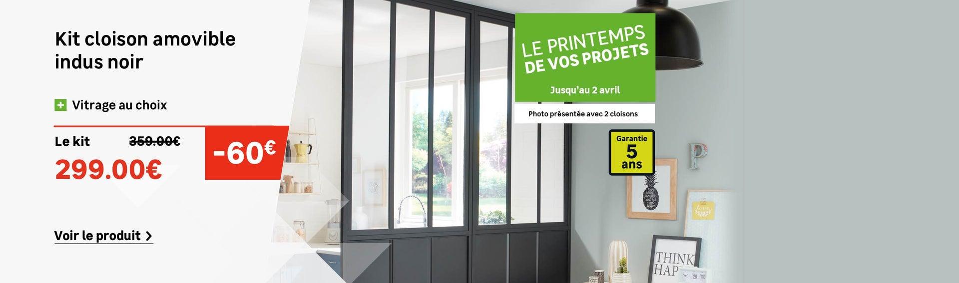 Porte De Placard Et Cloison Standard Et Personnalisable Leroy  # Petite Porte Placard En Tole