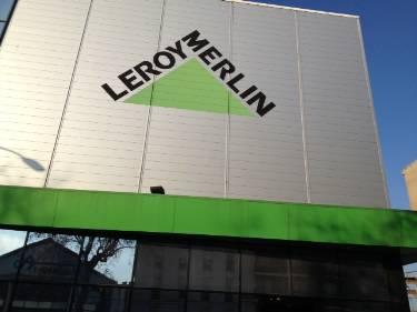 Leroy merlin saint ouen retrait h gratuit en magasin leroy merlin
